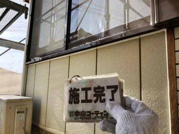 徳島県 羽ノ浦町 コーキング 目地 施工後
