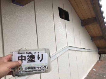徳島県 羽ノ浦町 外壁塗装 中塗り 塗装後
