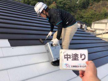 徳島県 八万 屋根塗装 中塗り