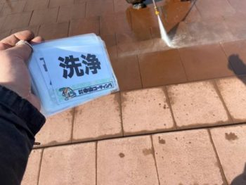 徳島県 北田宮 高圧洗浄 屋根