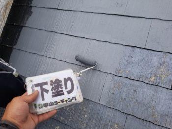 徳島県 板野郡 屋根塗装 下塗り