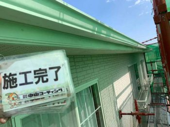 徳島県 大麻町 高圧洗浄 付帯部