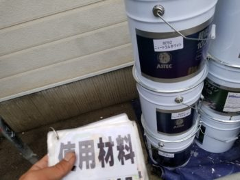 徳島県 板野郡 使用材料 外壁 超低汚染リファイン