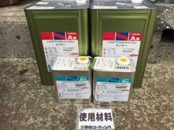 徳島県 川内町 使用材料 外壁 クリヤー
