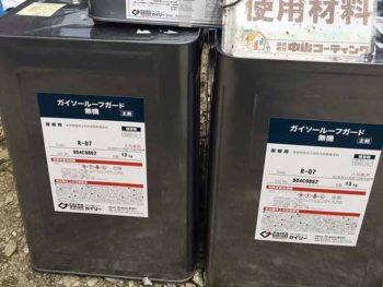 徳島県 撫養町 使用材料 屋根 ルーフガード無機