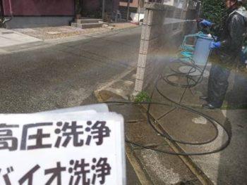 徳島県 藍住町 高圧洗浄 土間
