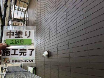 徳島県 松茂町 外壁塗装 中塗り 2回目 塗装後