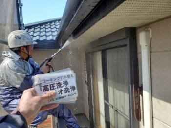 徳島県 小松島市 洗浄 鼻隠し