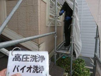 徳島県 藍住町 高圧洗浄 手すり壁