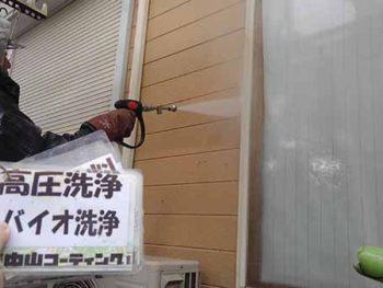 徳島県 大麻町 高圧洗浄 外壁 汚れ