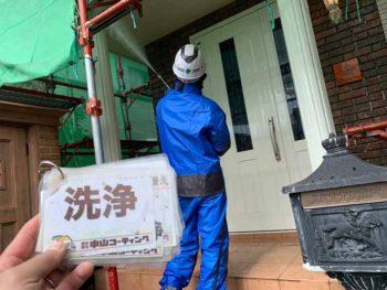 徳島県 大麻町 高圧洗浄 玄関