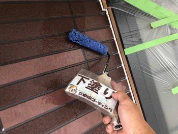 徳島県 松茂町 外壁塗装 下塗り