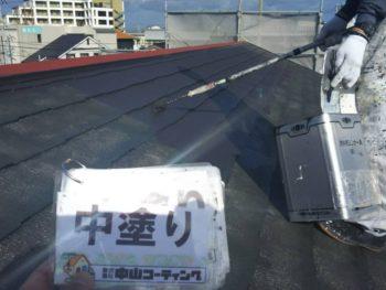 徳島県 城東町 病院 屋根 塗装 中塗り