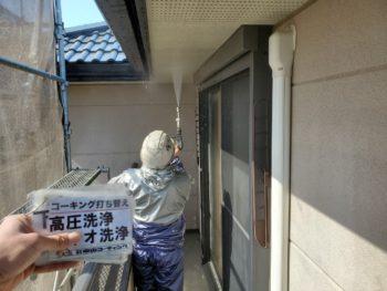 徳島県 小松島市 洗浄 軒天井