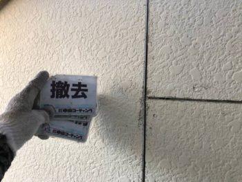 徳島県 川内町 コーキング 撤去