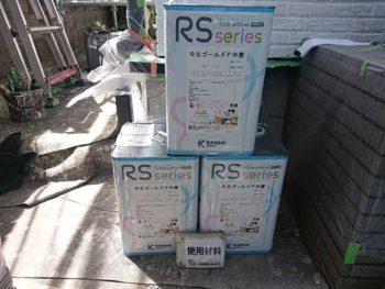 徳島県 徳島市 安宅 使用材料 外壁 RSゴールドF