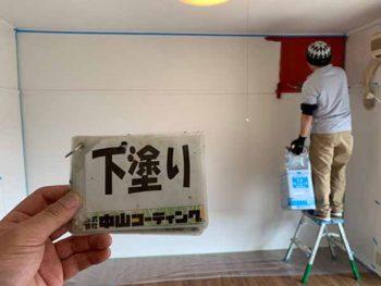 徳島県 マンション 室内塗装 壁面した