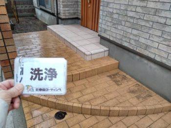 徳島県 北田宮 高圧洗浄 玄関
