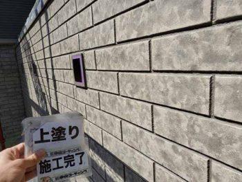 徳島県 北田宮 外壁 塗装後 ベランダ 上塗り クリヤー