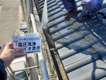 徳島県 小松島市 洗浄 雨樋