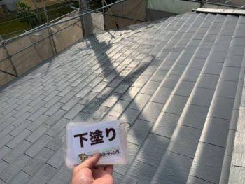 徳島県 川内町 屋根 塗装後 下塗り