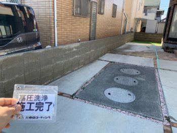 徳島県 小松島市 洗浄 土間