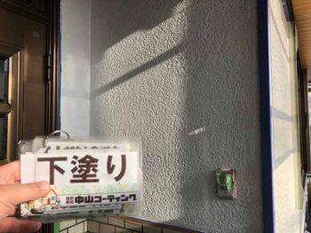 徳島県 羽ノ浦町 外壁塗装 玄関周り 下塗り 塗装後