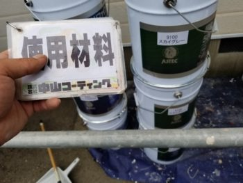 徳島県 板野郡 使用材料 屋根 超低汚染リファイン