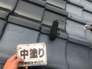 徳島県 国府町 屋根 塗装