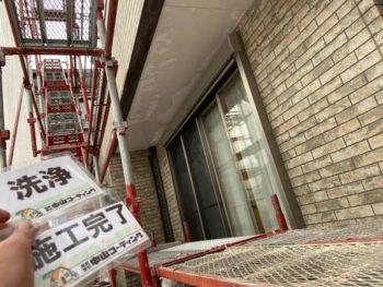 徳島県 北田宮 高圧洗浄 軒天井