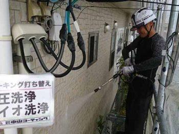 徳島県 城東町 病院 高圧洗浄 外壁