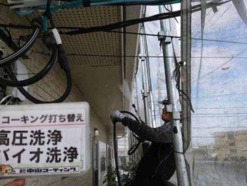 徳島県 城東町 病院 高圧洗浄 雨樋