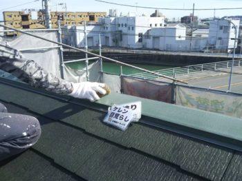 徳島県 城東町 病院 屋根 塗装 鉄部 ケレン
