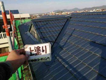 兵庫県 南あわじ市 屋根 塗装 上塗り