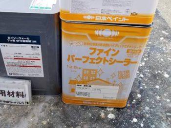 徳島県 藍住町 使用材料 細部