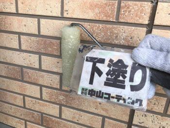 徳島県 川内町 外壁 塗装 下塗り