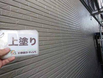 徳島県 徳島市 安宅 外壁 塗装 上塗り