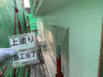 徳島県 大麻町 外壁 塗装 上塗り後