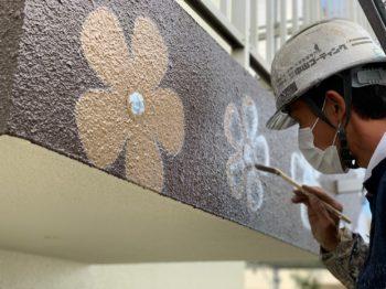 塗装デザイン 徳島 中山コーティング