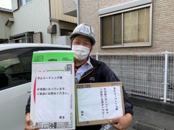 徳島マンション塗装 施工業者 中山コーティング