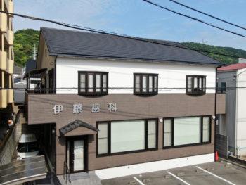 徳島市 伊藤歯科医院様 外壁塗装後の一言アドバイス