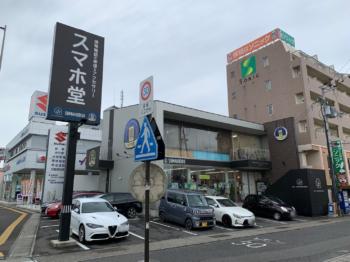 徳島市|遮熱ガラスコーティング|施工店|中山コーティング|