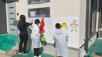 家に落書き 徳島県 DIY