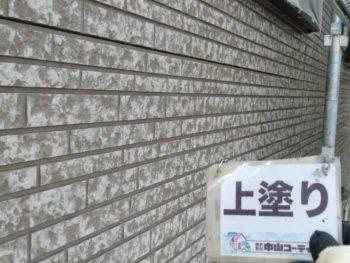 中山コーティング 外壁 塗装 WB多彩仕上げ工法 塗替え