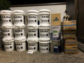GAINA 超低汚染リファイン ダイナミックトップマイルド 徳島