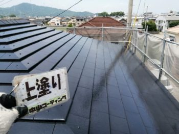 徳島 屋根 四回塗り 塗装 AGC
