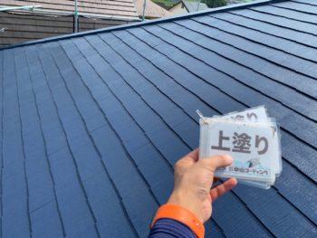 徳島 屋根 塗装 四回塗り