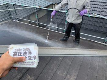 塗装 洗浄 徳島 屋根