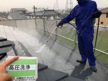 徳島 洗浄 塗装 屋根