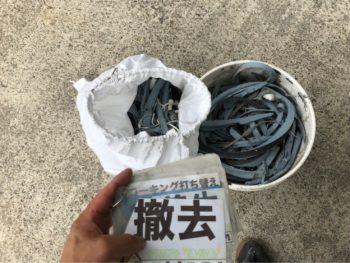 悪徳業者 コーキング 塗装 徳島 阿南